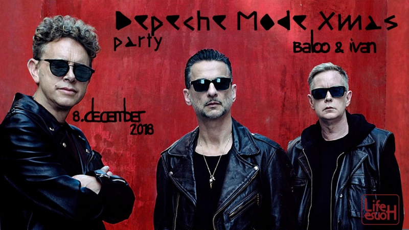 Depeche Mode Xmas party