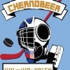 HULmiHOuKOLEN (Chernobeer Brewing Co.) SK